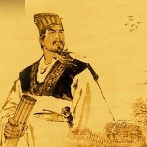 Shang Yang the great reformist of Kingdom Qin