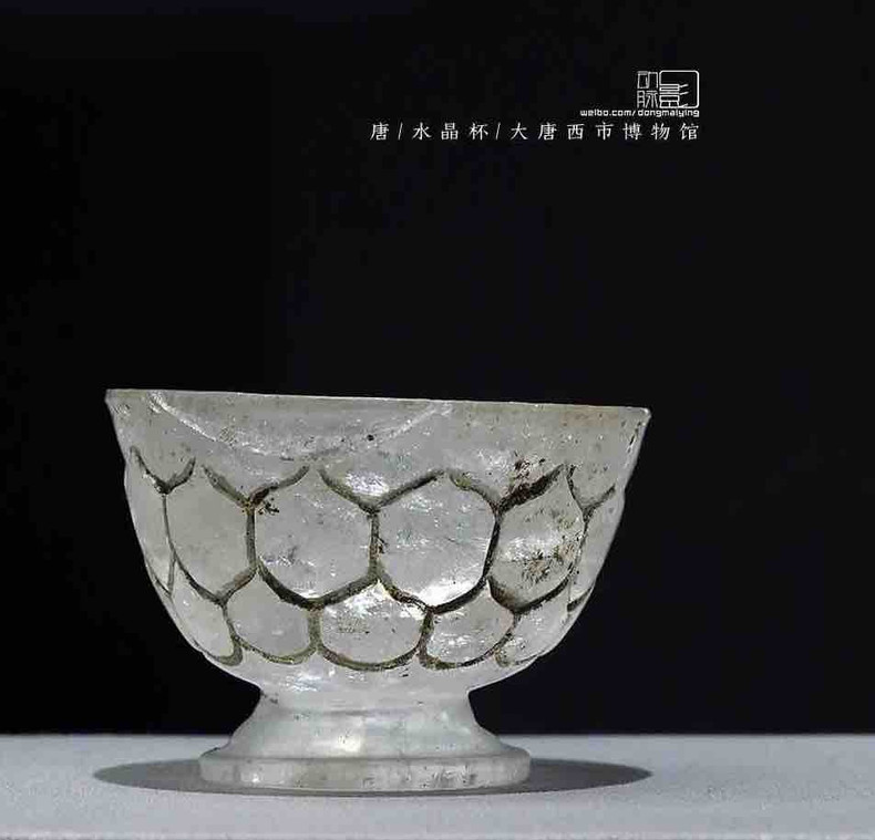 Unearthed Crystal Cup of the Tang Dynasty — Datang Xishi Museum