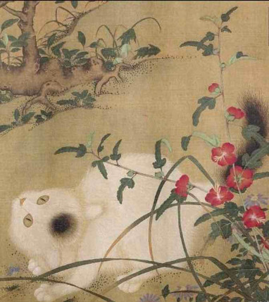 Five Leopard Cats (Wu Li Nu Tu) Part 2 — The Metropolitan Museum of Art