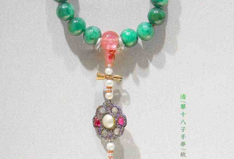 Jadeite Bead Bracelet of the Qing Dynasty (1636 — 1912) — Palace Museum