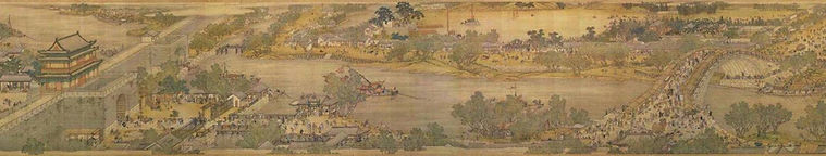 Part of the Genre Painting of the Capital City (Bianjing or Kaifeng) of the Song Dynasty by Artist Zhang Zeduan
