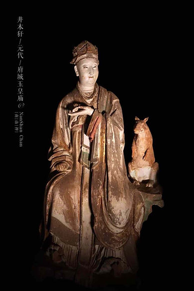 Painted Sculpture of Well Wood Pi-dog Deity of Yuan Dynasty