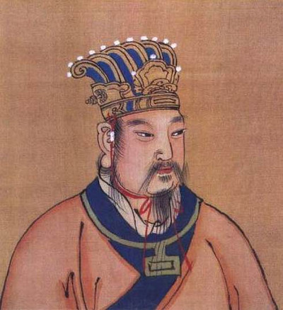 Portrait of King Wen of Zhou