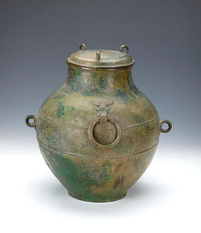 Bronze Wine Container (Lei) of the Spring and Autumn Period