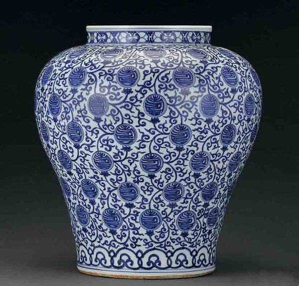"""Porcelain Produced During Wanli Emperor's Reign with """"Longevity"""" Characters"""