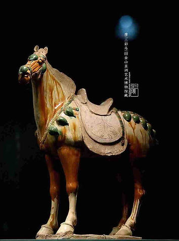Tri-coloured Glazed Pottery Horse (Tang San Cai) of the Tang Dynasty (618 — 907)