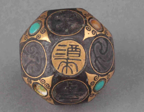 18 Facets Copper and Inlaying Gold Dice that Used in Drinkers' Wager Games — Hebei Museum