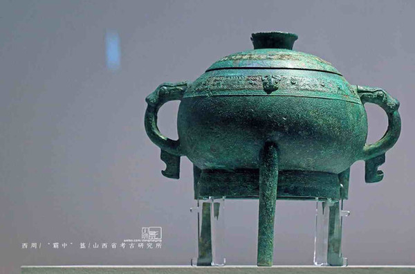 Bronze Food Container (Gui) of A Princess of the Yan State