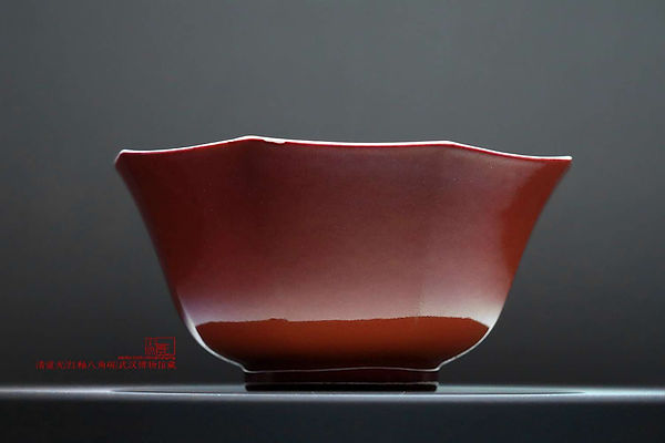 Red Glaze Bowl Produced During Daoguang Emperor's Reign