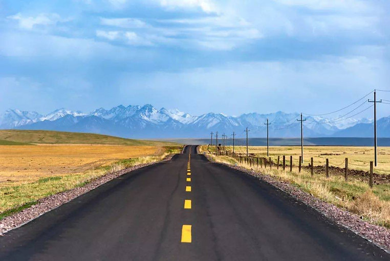 Lenglong Mountains in Gansu and Qinghai Provinces Along the Silk Road