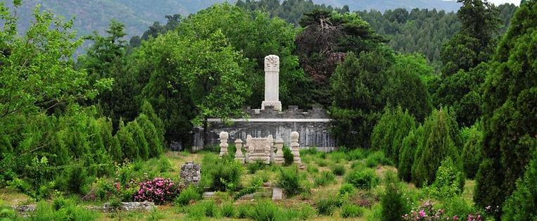 Mausoleum of Chongzhen Emperor (Ming Si Ling)
