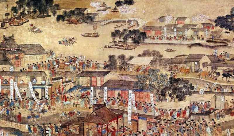 "Part of Painting ""Prosperous City Nanjing of the Ming Dynasty""  (Nan Du Fan Hui Tu), By Artist Qiu Ying (1497 — 1552)"