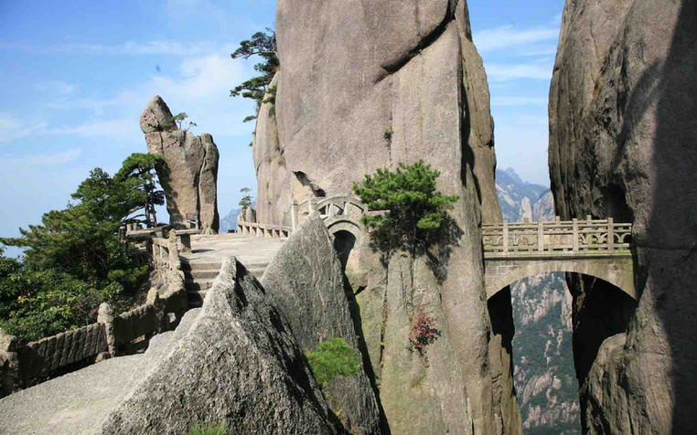 Stone Bridge (Buxian Qiao) Connects Cliffs of Huangshan Mountain.