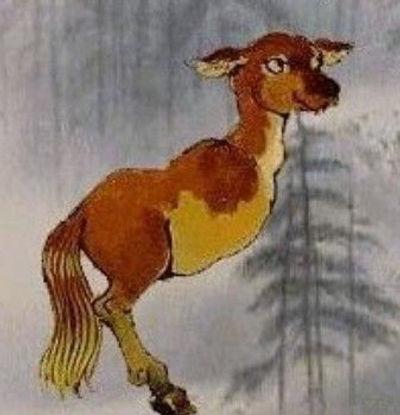 Mythical animal Kui