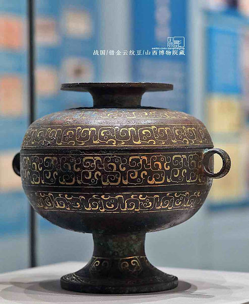 Bronze Inlaying Gold Food Container (Dou) of the Warring States Period