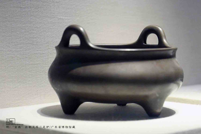Censer of the Ming Dynasty — Guangdong Museum