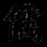 """Chinese Character """"Confucianism"""" (Ru) by Yan Zhenqing (709–785)"""