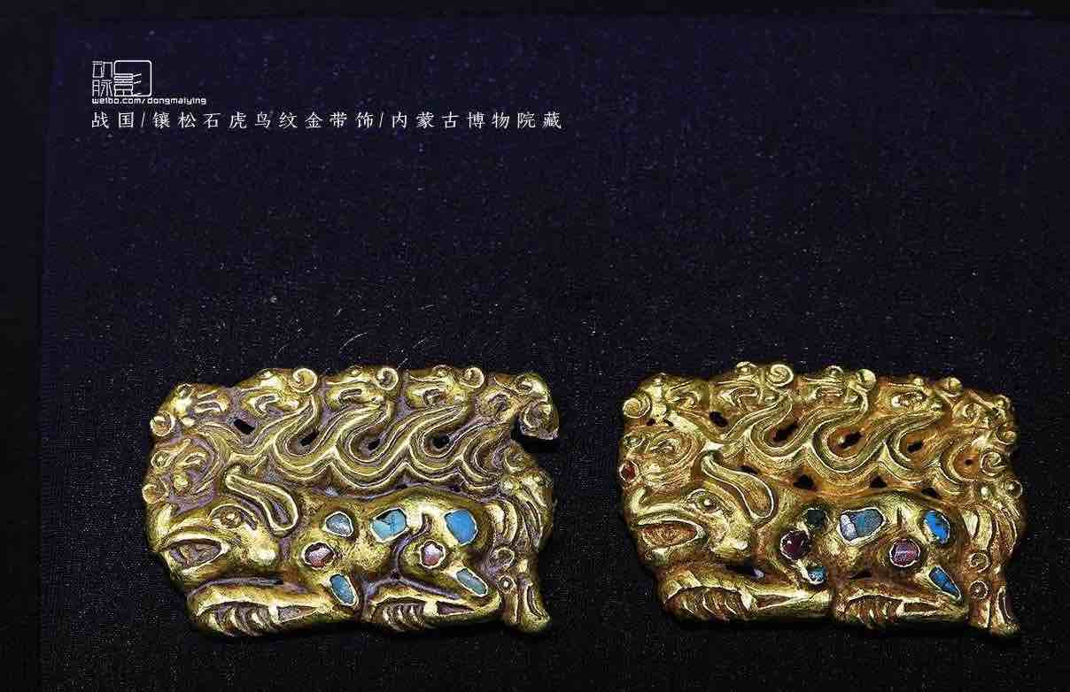 Golden Belt Decoration of the Warring States Period — Inner Mongolia Museum