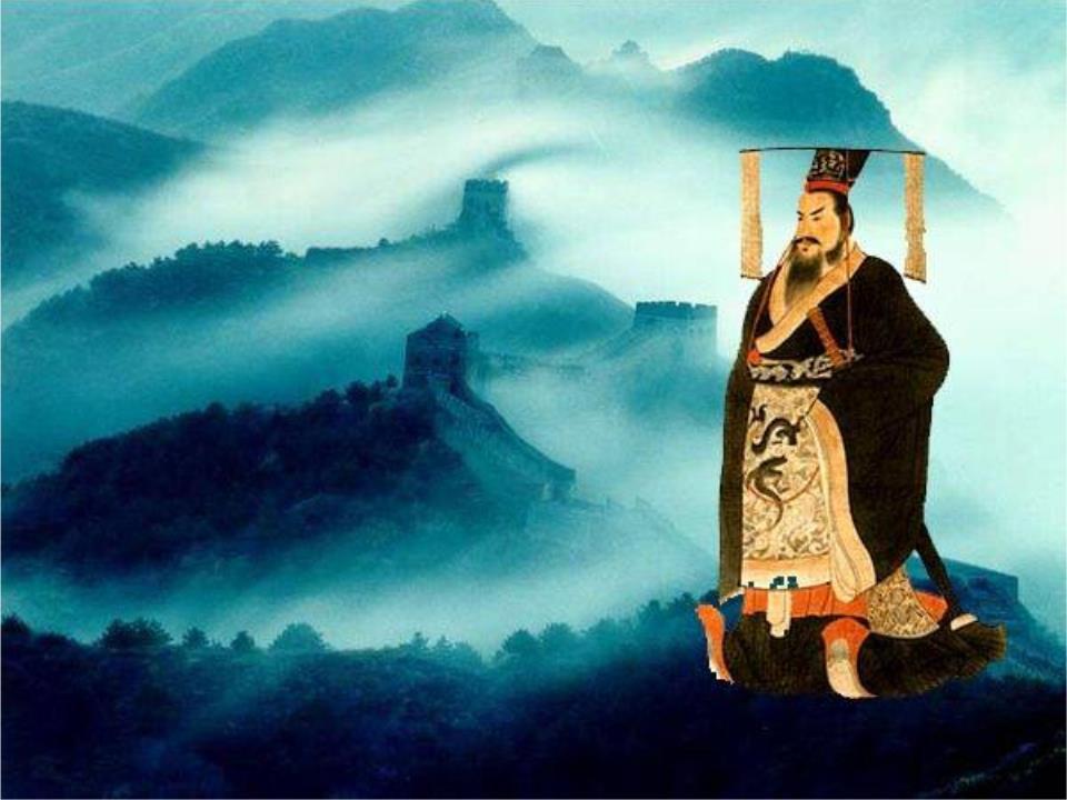 Black Imperial Robe of Emperor Qin Shi Huang of Qin Dynasty