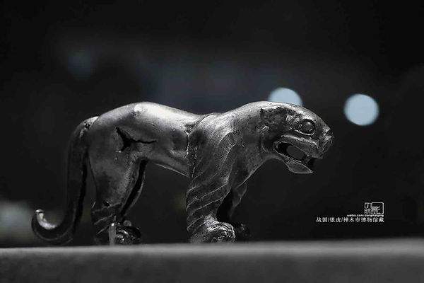 Silver Tiger of the Warring States Period