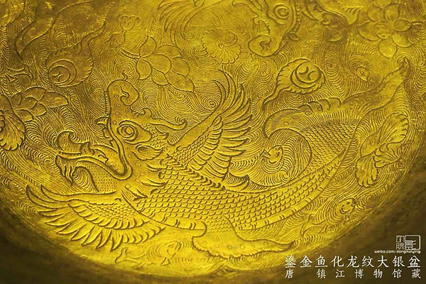 Fish Incarnated Dragon Pattern Carved on Gilt Basin of the Tang Dynasty (618 — 907)