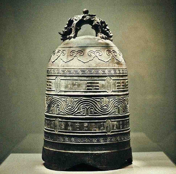 Copper Bell that Zheng He Made to Pray for Blessing for the seventh Voyage
