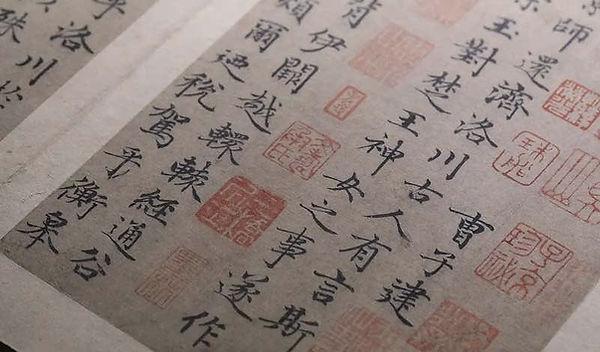Calligraphy of Artist Zhao Mengfu