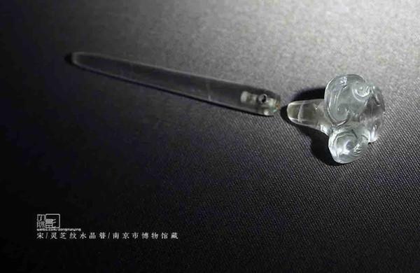 Ganoderma Shaped Crystal Hairpin (Zan) of Song Dynasty