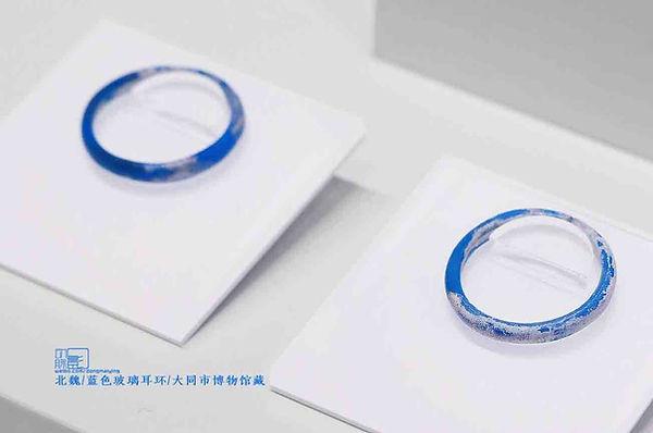 Blue Glass Earrings of Northern Wei