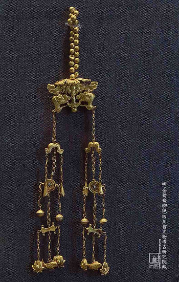 Mandarin Duck (Love Bird Yuanyang) Decorated Gold Pendant of the Ming Dynasty (1368 — 1644)