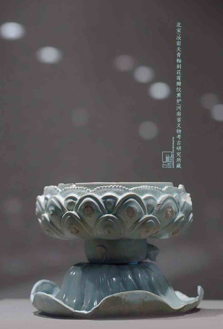 Lotus Shaped Azure Glaze Censer of the Song Dynasty