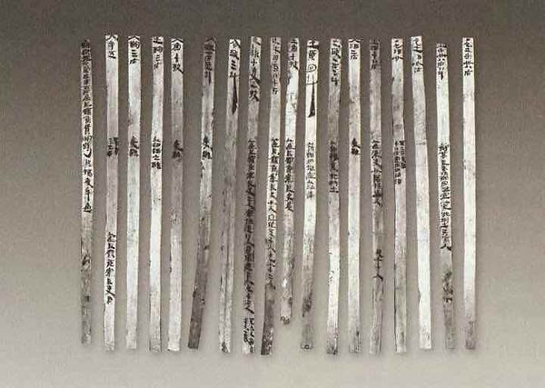 Bamboo Slips Unearthed from the Relic Site Xuanquanzhi of the Han Dynasty