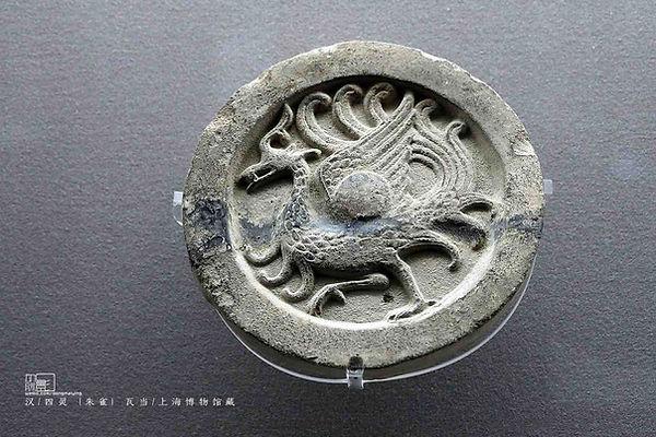 Vermilion Bird Eaves Tile of the Han Dynasty (202 BC — 220 AD)