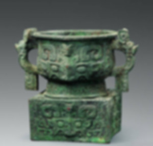 Unearthed Bronze Bowl (Li Gui) with Inscriptions Carved inside Recording the Battle of Muye that Perished Shang Dynasty, and the Establishment of the Zhou Dynasty