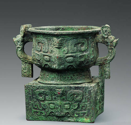 Unearthed Ritual Bronze Vessel (Li Gui) with Inscriptions Carved inside Recorded the Battle of Muyethat Perished Shang Dynasty, and the Establishment of the Zhou Dynasty