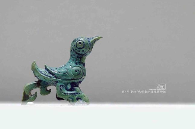 Bronze Bird — Jinsha Site Museum