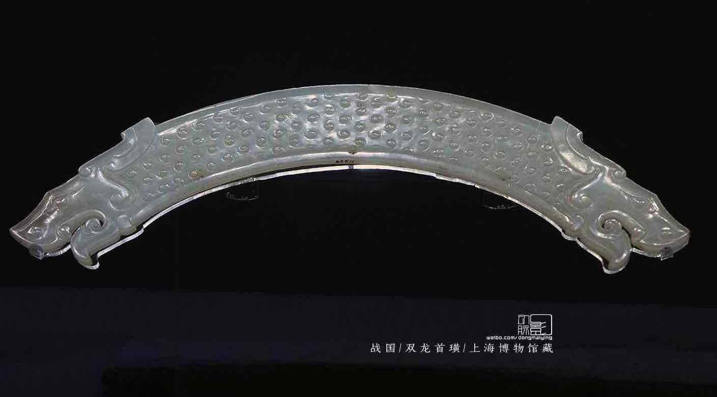 Black Jade Huang or Xuanhuang to worship North: