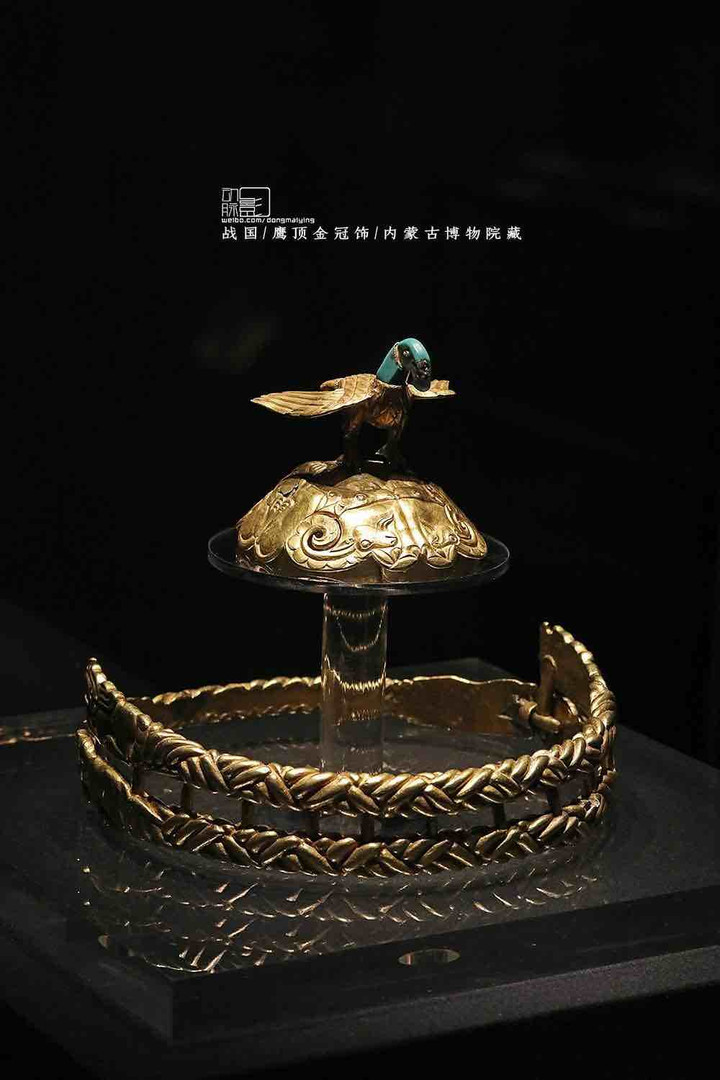 Golden Crown of Kings of the Huns (or Xiongnu) of the Warring States Period — Inner Mongolia Museum