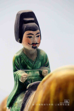 Painted Pottery Figurine of Male of the Tang Dynasty — Shanghai Museum