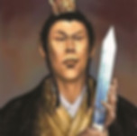 Famous Historical figure in history of China the incestuous King Liu Ziye