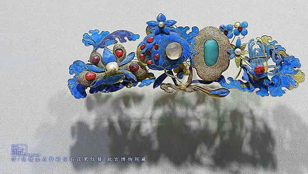 Kingfisher Feather and Gem Decorated Hairpin of the Qing Dynasty (1636 — 1912)