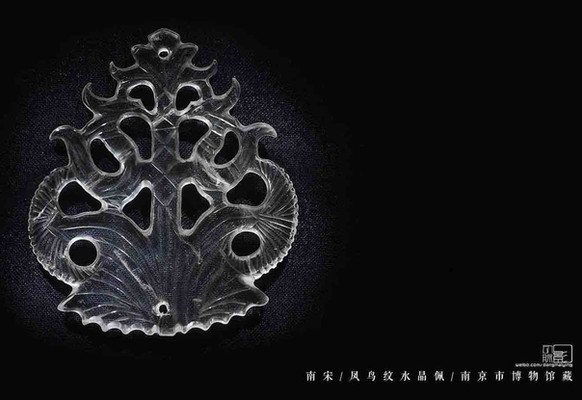 Phoenix Shaped Crystal Pendant Decoration of the Southern Song Dynasty