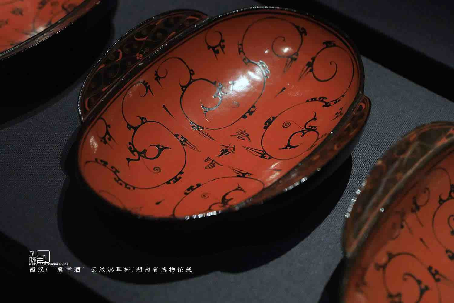 Lacquer Wine Cup (Er Bei) of the Western Han Dynasty (202 BC — 8 AD) — Hunan Museum