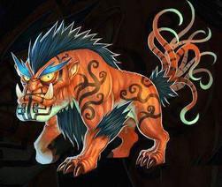 Lu Wu the God of Mount Kunlun