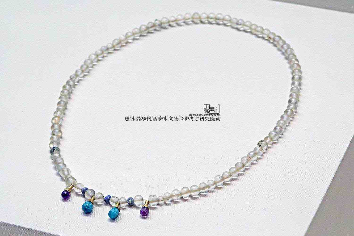 Crystal Necklace of the Tang Dynasty (618 — 907) — Xi'an Archaeology Institute (Photo by Dongmaiying)