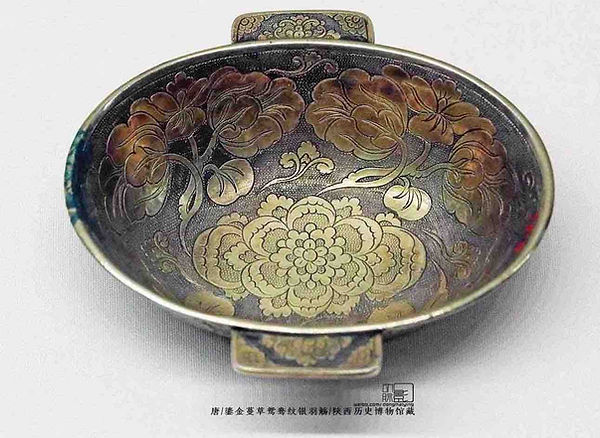 Unearthed Gilding Silver Wine Cup (Yu Shang) of the Tang Dynasty