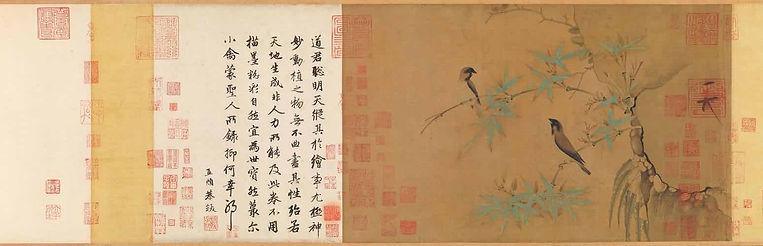 Bamboo Bird Painting (Zhu Qin Tu), By Emperor Zhao Ji