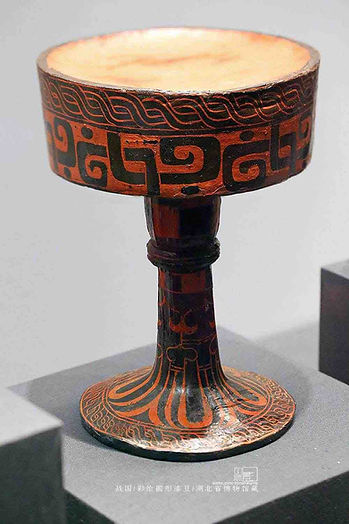Exquisite Lacquerware (Dou) Food Container of the State Chu