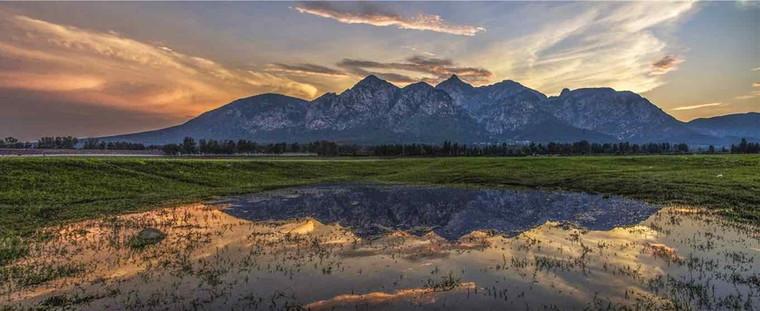 Peaks of Mount Song