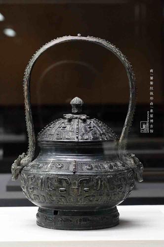 Bronze Wine Container (You) — Sen-oku Hakuko Kan
